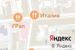 Схема проезда до компании Винум в Москве
