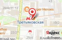Схема проезда до компании Интел-Тур в Москве