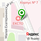 Местоположение компании Европейский Медицинский Центр