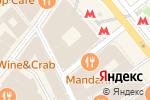 Схема проезда до компании #Farш в Москве