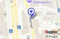 Схема проезда до компании АРХИТЕКТУРНАЯ ФИРМА АРТ-ЛЕД в Москве