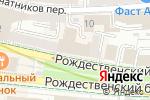 Схема проезда до компании Visa Travel в Москве