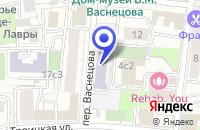 Схема проезда до компании АНО ЦЕНТР РЕАБИЛИТАЦИИ ЗДОРОВОЕ ПОКОЛЕНИЕ в Москве