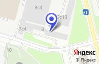 Схема проезда до компании АВТОСЕРВИСНОЕ ПРЕДПРИЯТИЕ ЕВРОАЛЬЯНС в Москве