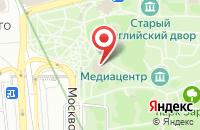 Схема проезда до компании Бекир в Москве