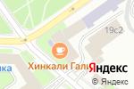 Схема проезда до компании Мираудит в Москве