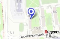 Схема проезда до компании ЭКОР-Р в Москве