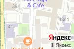 Схема проезда до компании DanceWedding в Москве