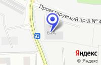 Схема проезда до компании АВТОТЕХЦЕНТР в Москве
