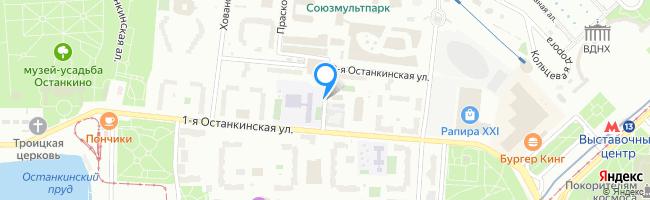 переулок Останкинский 3-й