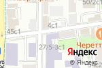 Схема проезда до компании AeroShop в Москве