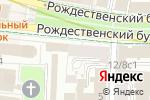 Схема проезда до компании HQ Hostel в Москве