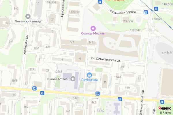 Ремонт телевизоров Улица 2 я Останкинская на яндекс карте