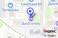 Схема проезда до компании ТФ ТЕХНОРЕСУРС в Москве
