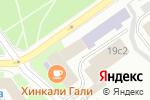 Схема проезда до компании Проектмашприбор в Москве