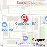 Отдел Военного комиссариата г. Москвы