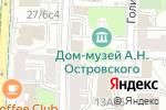 Схема проезда до компании Профзуб в Москве