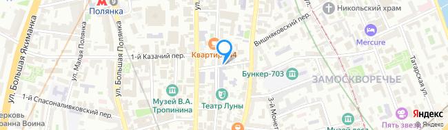 Большой Ордынский переулок