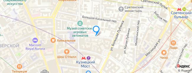 Варсонофьевский переулок