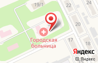 Схема проезда до компании Поликлиника в Советске