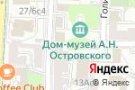 Схема проезда до компании Декор на Ордынке в Москве