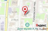 Схема проезда до компании Снабкомплект в Москве