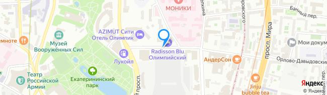 Самарская улица