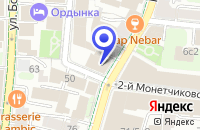 Схема проезда до компании КБ ПЕРВОЕ О.В.К. в Москве