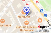 Схема проезда до компании МАГАЗИН БЫТОВОЙ ТЕХНИКИ ПАРТИЯ И ДОМИНО в Москве