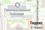 Схема проезда до компании Московский промышленный колледж в Москве