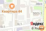 Схема проезда до компании Art & Wine в Москве