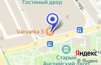 Схема проезда до компании БАНКОМАТ БАНК ПРОЕКТНОГО ФИНАНСИРОВАНИЯ в Москве