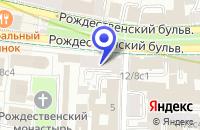 Схема проезда до компании АРХИТЕКТУРНАЯ МАСТЕРСКАЯ А + А в Москве