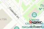 Схема проезда до компании Coffee and the City в Москве