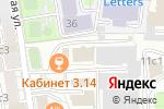 Схема проезда до компании ВСВ-Дизайн в Москве