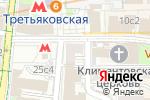 Схема проезда до компании ЮКЦентр в Москве