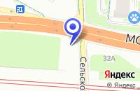 Схема проезда до компании БИЗНЕС-ФОРПОСТ в Москве