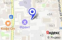Схема проезда до компании КОНСАЛТИНГОВАЯ КОМПАНИЯ АЛЬФА-БИЗНЕС в Москве