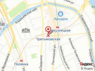 Ремонт холодильника у метро Третьяковская