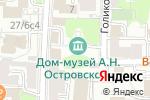 Схема проезда до компании Театральная галерея на Малой Ордынке в Москве