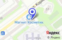 Схема проезда до компании АПТЕКА ФЕОЛА-2000 в Москве
