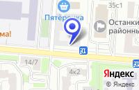 Схема проезда до компании ТФ СИРИУС-СЕТЬ М в Москве