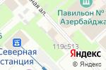 Схема проезда до компании Владикавказ в Москве