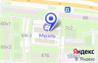 Схема проезда до компании КОНСАЛТИНГОВАЯ КОМПАНИЯ КРЕДИТКОНСАЛТИНГ в Москве