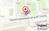 Схема проезда до компании Грандекс в Москве