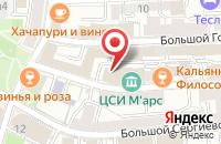 Схема проезда до компании Издательский Дом «Партнер» в Москве