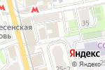 Схема проезда до компании ПФЛ ЭДВАЙЗОРС в Москве