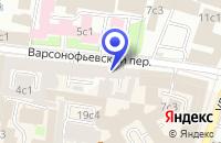 Схема проезда до компании ДЕТСКИЙ КЛУБ ПИНГВИН в Москве