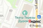 Схема проезда до компании Соларекс-Стайл в Москве
