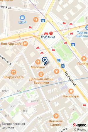 ВСЕРОССИЙСКОЕ ОБЩЕСТВО СПАСАНИЯ НА ВОДАХ на карте Москвы